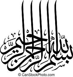 árabe, caligrafía