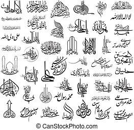 árabe, vector, conjunto, escritura