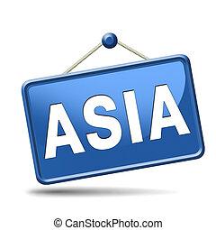 Ícono de Asia