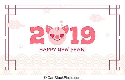 2019 Feliz Año Nuevo, signo de cerdo zodiaco, tarjeta de felicitación tradicional asiático, asiáticos orientales, elementos de decoración estilo japonés estilo japonés
