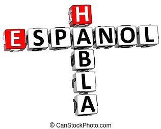 3D habla español crucigrama