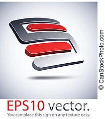 """3D """"S"""" un logo moderno."""