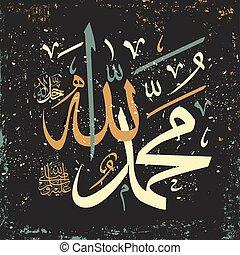 Alá de caligrafía islámica y muhammad.