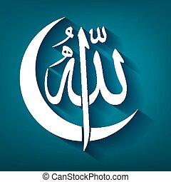 Alá en caligrafía árabe escribiendo con luna creciente, nombre de Dios en árabe