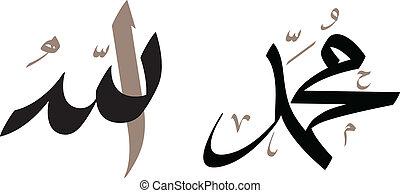 Alá y Mohammad caligrafía
