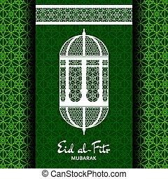 Al fondo de Eid al-Fitr. Linterna árabe islámica. Tarjeta de bienvenida. Ilustración de vectores.