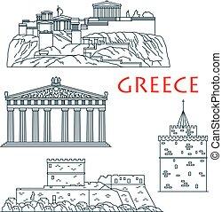 Antiguos monumentos de viaje de Grecia