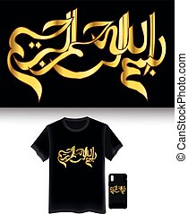 arriba, cortés, nombre, camisa, árabe, translated, case., simulado, bismillah, caligrafía, mericiful., más, alá