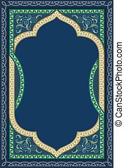 Arte decorativo islámico
