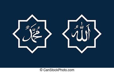azul, alá, ornamento, caligrafía, muhammad., profeta, fondo.