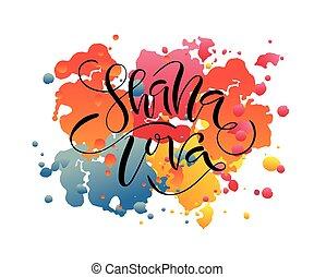 badge/icon, nuevo, sketched, tova, texto, (jewish, (happy, year), shana, mano, year)., logotype, rosh hashanah