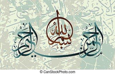 """basmalah, islámico, nombre, caligrafía, """"in, dios, cortés, merciful., más"""