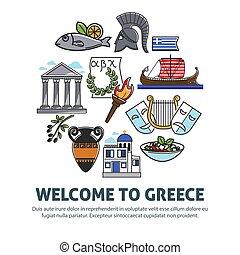 Bienvenidos al póster de Grecia con un mensaje y un vector de referencia
