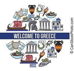 Bienvenidos al póster promocional de Grecia con símbolos nacionales