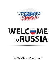 Bienvenidos al símbolo de Rusia, iconos rusos simples aislados en fondo blanco, ilustración vectorial