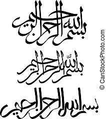 Caligrafía árabe Vector