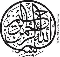 Caligrafía árabe