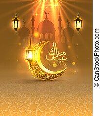 card., noche, tarjeta, arch., mubarak, mezquita, árabe, manuscrito, cubierta, eid, dibujado, fondo., diseño, saludo, vista