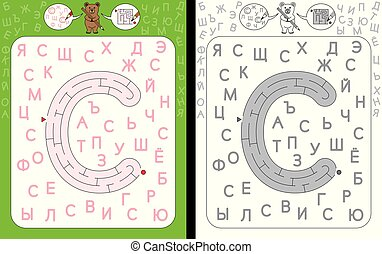 carta, laberinto, s, cyrillic