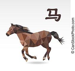 Casa origami poligon zodiaco