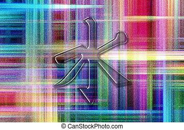 chino, símbolo, tradición, filosofía, confucionismo, confuciano