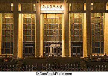 Cierra la tumba del mao tse tung tiananmen cuadrado beijing nig china