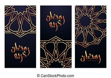 conjunto, ramadan, tarjetas de felicitación