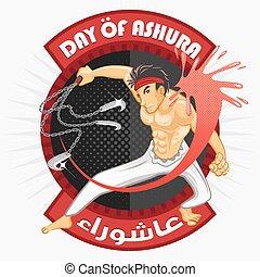 Día de ashura muslim Islam