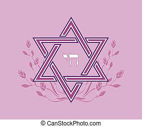 Diseñador de estrellas judías rosadas, vector