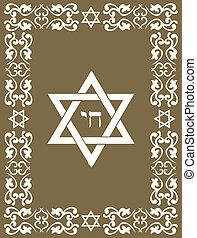 Diseñador de estrellas judío