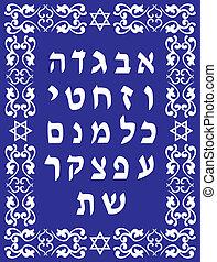 Diseño de hebreo judío