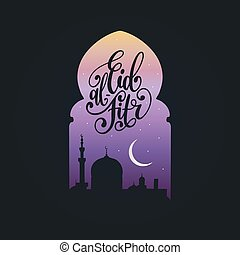 Eid al-fitr calligrafia. Traducción en inglés de romper el ayuno. Ilustración de vectores de visión nocturna desde arco.