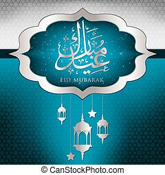 Eid Mubarak (Blessed Eid) carta elegante en el formato vectorial.