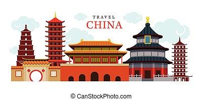 El edificio de China y la ciudad