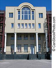 El edificio de la oficina