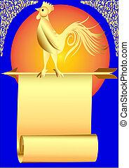 El gallo se sienta en la flecha por la mañana