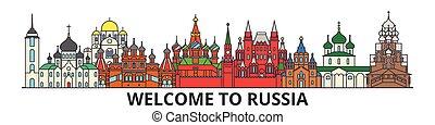 El horizonte de Rusia, los iconos de línea plana, puntos de referencia, ilustraciones. Escape de Rusia, estandarte de vectores rusos de la ciudad. Silueta urbana