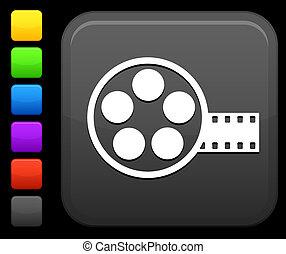El icono de la lata en el botón cuadrado de Internet