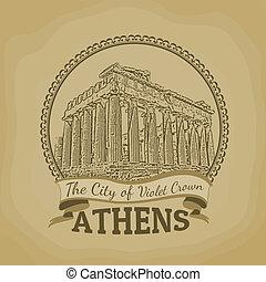 El póster de Atenas
