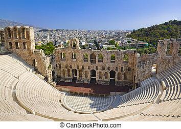 El teatro Odeon en Atenas, Grecia
