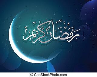 Festival Ramadan kareem