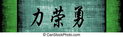 fuerza, chino, de motivación, valor, frase, honor