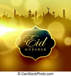 Hermoso fondo dorado del festival de Ed Mubarak