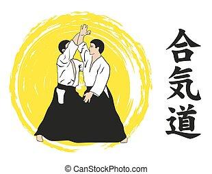 hombres, dos, ilustración, aikido., exposición
