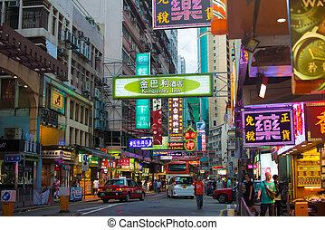 hong kong, -, 1st:, calle, china, noche, 2, julio, 1ero, vista