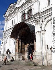 Iglesia de Arcángel Michael en Kremlin