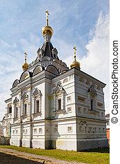 Iglesia isabeliana en Dmitrov Kremlin, Rusia