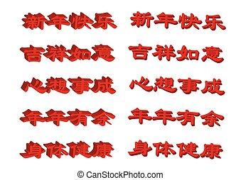 incluir, animoso, año, mensaje, feliz, mandrian., seguridad, saludos, éxito, prosperidad, vector, health., año, chino, nuevo, rojo, 3d
