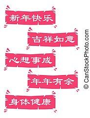 incluir, animoso, año, mensaje, feliz, seguridad, saludos, éxito, prosperidad, cutouts., vector, health., año, chino, nuevo, mandrian, rojo
