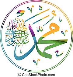 islámico, mohammad, caligrafía